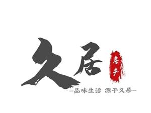 碧桂华庭一期 4房 新装修未入住