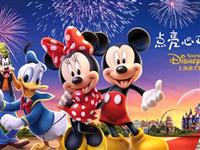 3980元搶購迪士尼夏令營小孩獨立團(7-12歲)