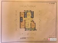 学府景苑3室2厅2卫160平带车储219万元