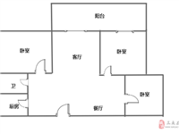 蓝立方3室 2厅 1卫280万元