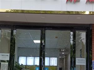 出租爱巢国际花园商业街店铺