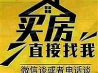 桂花園3室 2廳 1衛41萬元