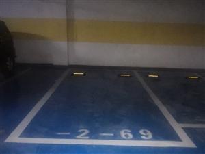汉昌国际附二楼69号豪华车位