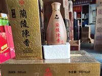 180元抢购原价245元的兰陵酒专卖店兰陵陈香酒(一箱6瓶)