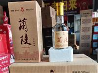 【9.17美食节】59元抢购原价120元的兰陵酒专卖店兰陵三年洞藏酒(一箱6瓶)