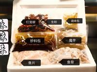 88元抢购原价156元的齐祺鱼锅的中华鲟中秋礼盒套装