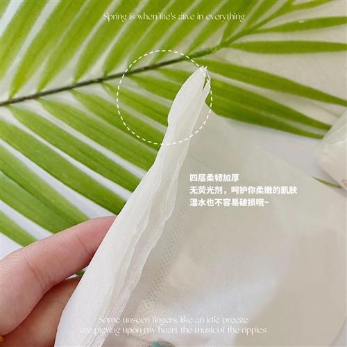 【福利】小小君亲肤原木面巾纸原价:29/组免费送付9.9邮费10包
