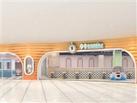 【爱琴海 贝之梦9号家庭游乐中心】9.9元抢10枚游戏币+沙池1次