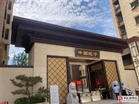 个人急售中国院子洋房125