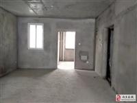 大成相府3室 2厅 2卫好楼层无高税仅49.8万元