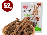 广安邻水牛肉干麻辣/五香牛肉正宗牛肉袋装追剧零食小吃即食