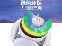【限 时 抢 购】团品:太阳能多功能折叠灯团购价39.9/个