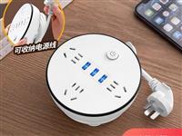 【限 时 抢 购】专利创意收纳多功能插座团购价29.9/个