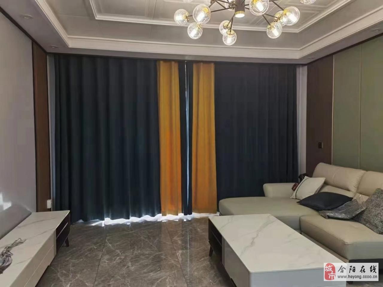 九龙新城电梯9层145平3室南北通透新装修