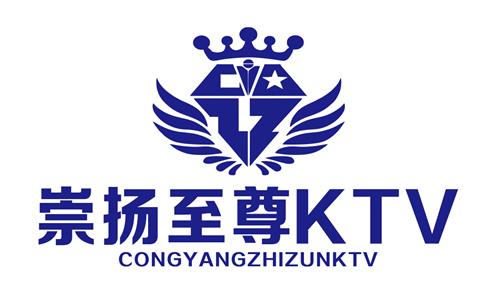 崇扬至尊KTV
