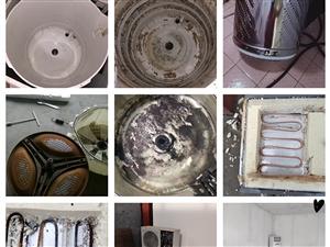 空调安装维修移机,冰箱洗衣机维修清洗