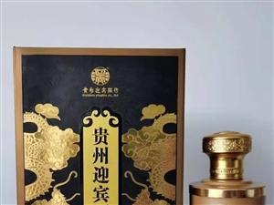 贵州迎宾酒业公司2021春节期间购酒送加油卡活动