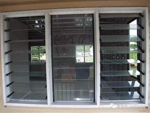 广汉有没这种百叶玻璃窗卖?