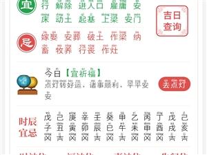 来凤到义乌,差四人18971898258
