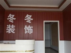 承接装修吊顶衣柜隔墙花架橱柜