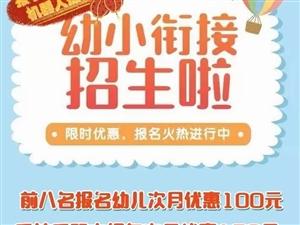 《雅学教育》幼小衔接,课后辅导开课啦!!!