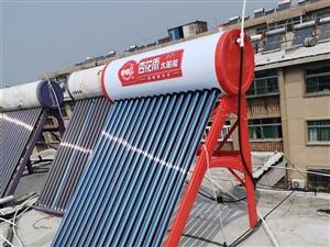 太阳能维修