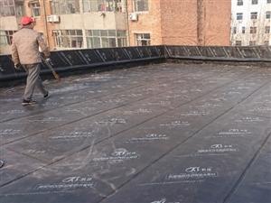 雄安新区白沟专业做防水烫房顶