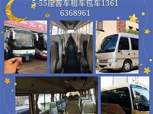 青都7-55座客車租車包車