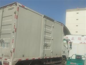 四米二箱式货车(二十方)长短途物流运输货运出租