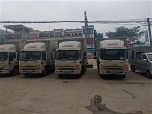 4米2厢式货车承接各类运输任务