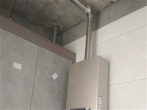 热水器油烟机水电安装