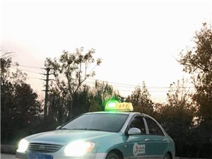 商河县正规出租车叫车热线 13685319815