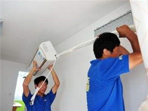 商河空调移机 维修   加氟   回收