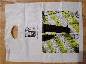 各种食品超市服装袋私人定制(厂家定制)