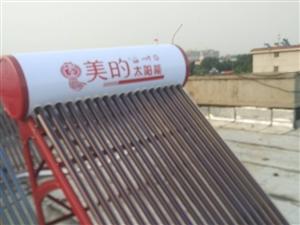 水电暖太阳能维修安装