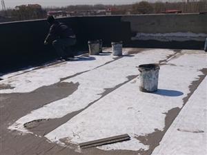 雄县烫房顶做防水