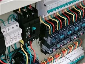 制作配電箱配電柜設備控制箱