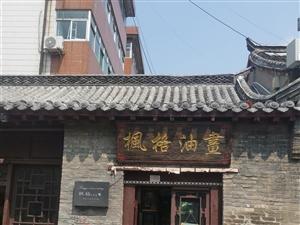 青州油畫體驗館 體驗油畫繪畫素描油畫基礎訓練