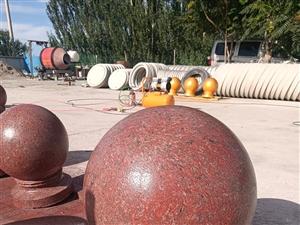 水泥制品擋車球