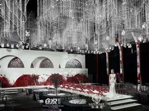 泗洪殿堂级的婚礼宴会中心,打造超越期待的艺术之美!