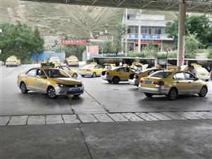 森林加气站致武都出租车司机一封信
