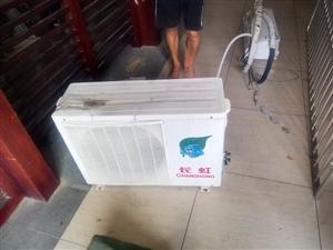 二手空调,回收