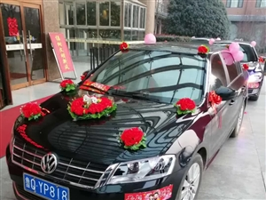 天地缘婚车俱乐部