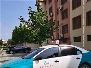 沾化出租车叫车热线0543-7666111