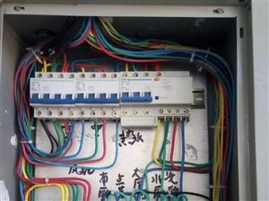 沂水专业上门维修水电暖空调
