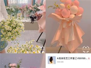 鮮花,開業花籃,婚車插花