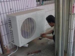 专业!空调!拆装!维修!清洗