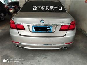 2013款宝马730Li豪华
