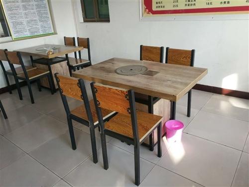 便宜出售饭店火锅桌子凳子,消毒柜收银桌,空调九成新