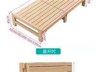 1.5m便携折叠实木床,才买一年,原价300多的现在低价甩卖,有点小瑕疵,问题不大。有需要的请联系1...